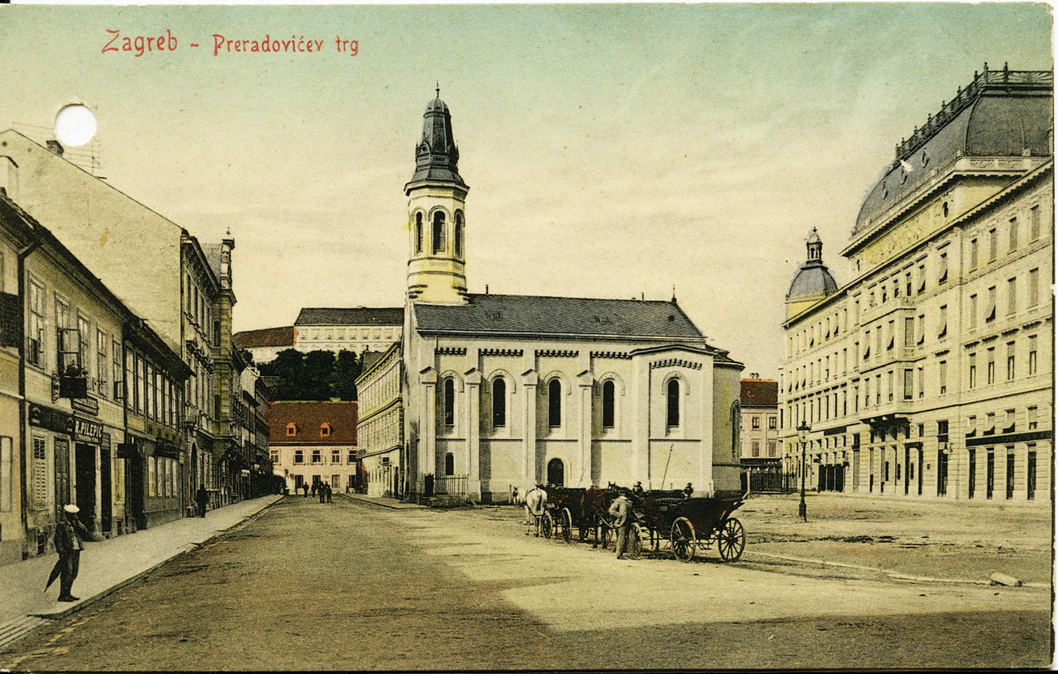 Preobrazenska crkva oko 1900.